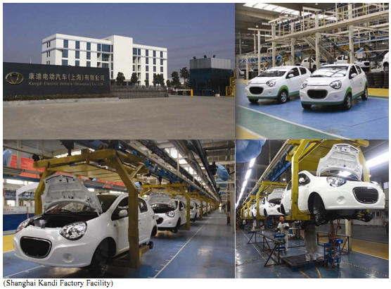 report for geely international corporation Daimler and its chinese partner baic plan to invest almost $2 billion in a state-of-the-art factory in china, underlining their relationship as rival geely makes a surprise swoop on the german carmaker.